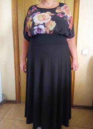 Длинная расклешенная трикотажная юбка