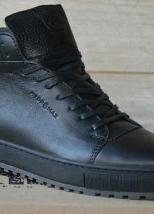 Мужские  зимние ботинки чёрные р.40,41,42,43,44,45