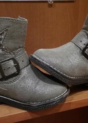 Крутые стильные ботинки полусапоги сапоги на девочку