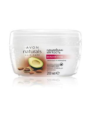 "Бальзам-догляд для волосся ""природна м'якість. мигдаль та авокадо"", 200мл"