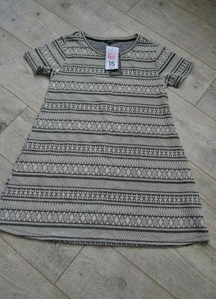Платье с коротким рукавом alcott