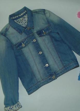 Джинсовый пиджак джинсовая куртка nutmeg