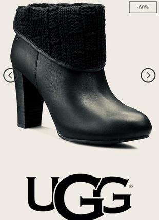 Оригинальные женские ботинки / демисезонные кожаные  ботильоны ugg