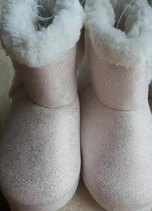 Новые зимние домашние угги на девочку