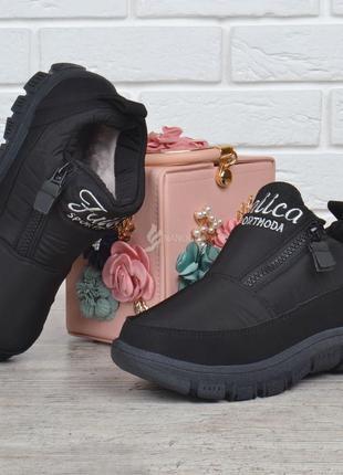 Дутые женские ботинки на платформе sport moda черные на молнии