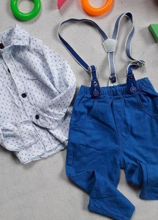 Праздничный нарядный костюм для мальчика, рабашка, штаники, подтяжки