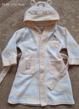 Флисовый халатик для малыша