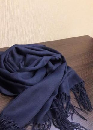 Шикарный синий шарф шерстяной шаль качество
