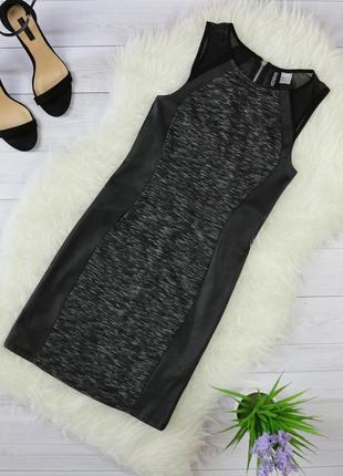 Красивое платье по фигуре с кожаными деталями