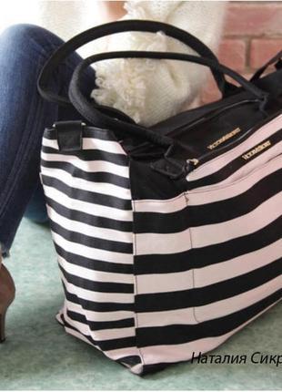 Набор дорожная сумка victoria's secret и косметичка