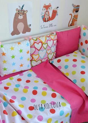 Комплект в детскую кроватку, бортики и постель