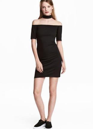 Платье с открытыми плечами h&m 488378