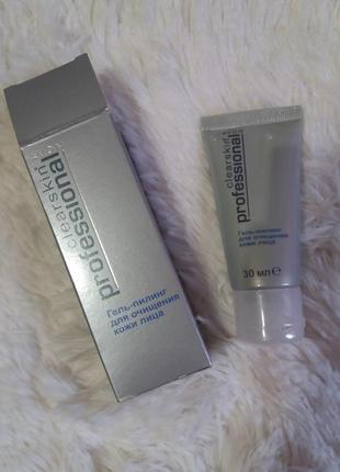 -30% гель-пилинг для очищения кожи лица avon clearskin professional эйвон