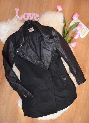 Only стильное пальто