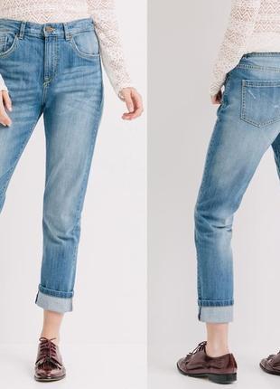 Свободные джинсы на высокой посадке