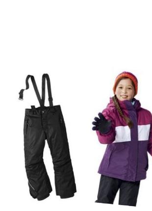 Лыжный мембранный костюм рост 122-128, 134-140 и 146-152 crivit