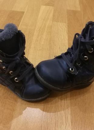 Детские ботинки зимние в отличном состоянии