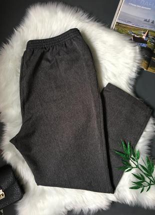 Зауженные к низу брюки классика2