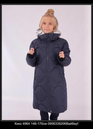 Детская верхняя одежда Кико - купить верхнюю детскую одежду Kiko ... 1e60763fb1479