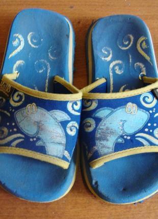 Шлепки голубо-желтые hallo размер 27 стелька 17,5 см