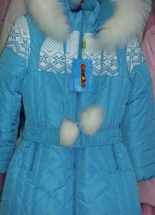 Зимнее пальто кико на девочку 128р с белым мехом