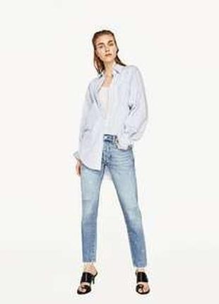 Стильні джинси бойфренд