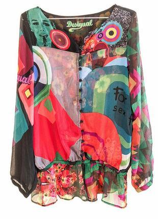Объемный многоцветный блузон desigual