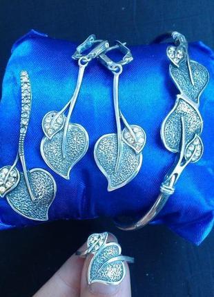 Красивый серебряный набор украшений 925 серебро
