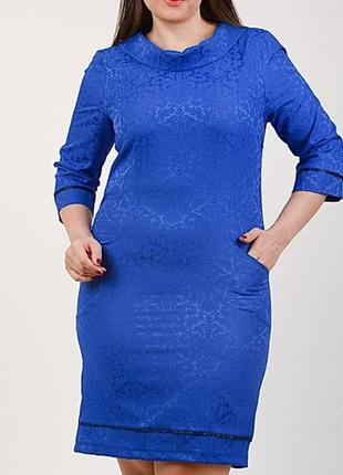 Жаккардовое синее платье больших размеров (48, 50, 52, 54)