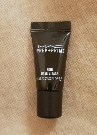 Праймер (база) под макияж mac с лёгким сиянием, продлевает стойкость макияжа