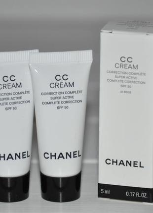 Chanel - cc cream super active complete correction spf 50 (миниатюры) тон 20