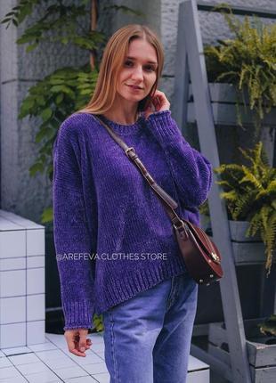 Велюровый свитер dilvin