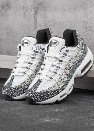 36 37 38 39 40 отличные женские кроссовки nike air max 95 safari white grey 507f1c397e7dc