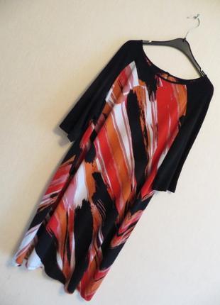 Чудесное повседневное платье wallis