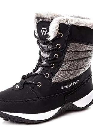 Ультратеплые зимние ботинки, тм sayota fashion, 36рр