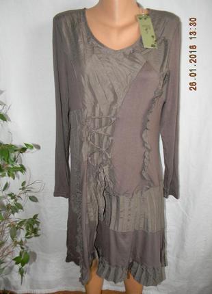 Новое оригинальное платье