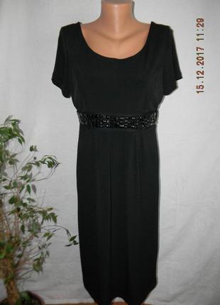 Нарядное платье с украшением joanna hope
