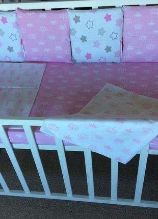 Постельное бельё детское бортики защита в кроватку