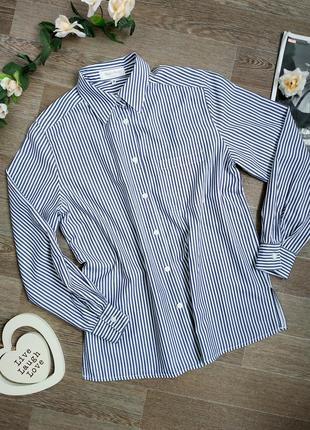 Брендовая рубашка в темно-синюю полосу