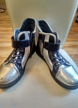 Ботинки,хайтопы, сапоги осенние для девочки