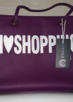 Стильная сумка briciole цвета марсала, с надписью i love shopping