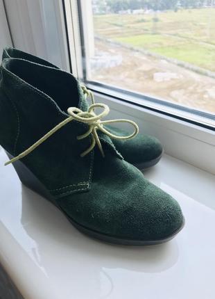 Ботинки натуральный замш