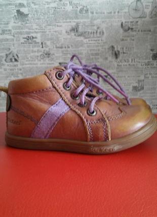 Кожаные ботинки с ортопедической стелькой