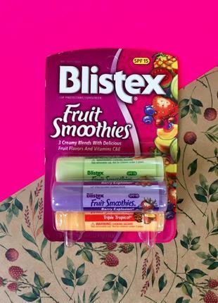 Blistex бальзам для губ фруктовые коктейли набор 3 шт