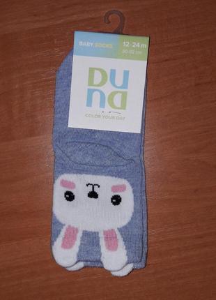 Детские носки тм дюна деми