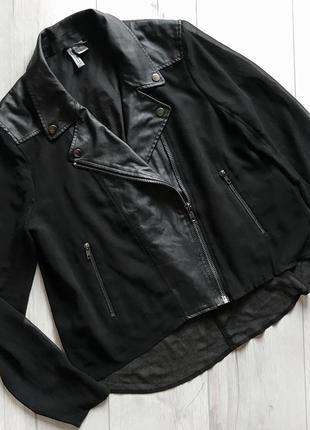 Куртка,кожанка,шкірянка,кожаная куртка