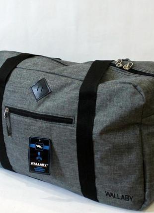 Сумка, сумка женская, сумка спортивная, дорожная сумка, ручная кладь
