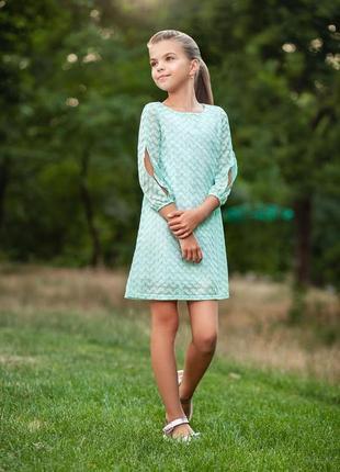 Дизайнерское нежно-мятное детское платье