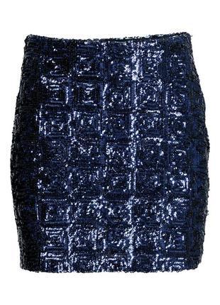 Шикарная нарядная юбка в пайетках глубокого синего цвета h&m расшитая пайетками