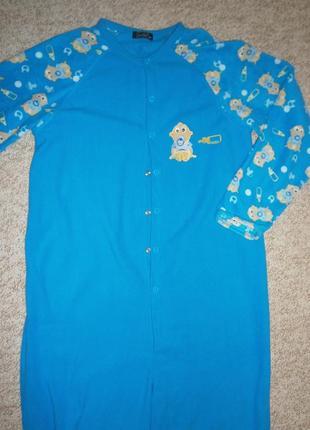 Пижама-кигуруми с пупсиком